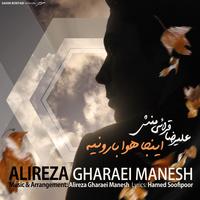 Alireza Gharaei Manesh - 'Inja Hava Baroonie'