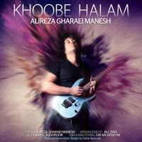 Alireza Gharaei Manesh - 'Khoobe Halam'