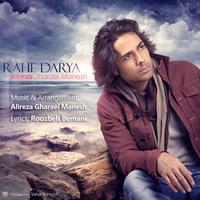 Alireza Gharaei Manesh - 'Rahe Darya'
