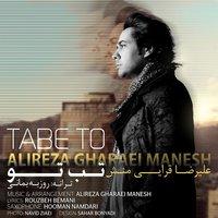 Alireza Gharaei Manesh - 'Tabe To'