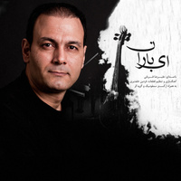 Alireza Ghorbani - 'Chelleye Eshgh'