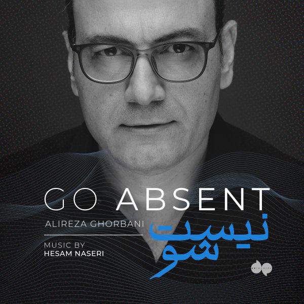 Alireza Ghorbani - Nist Sho
