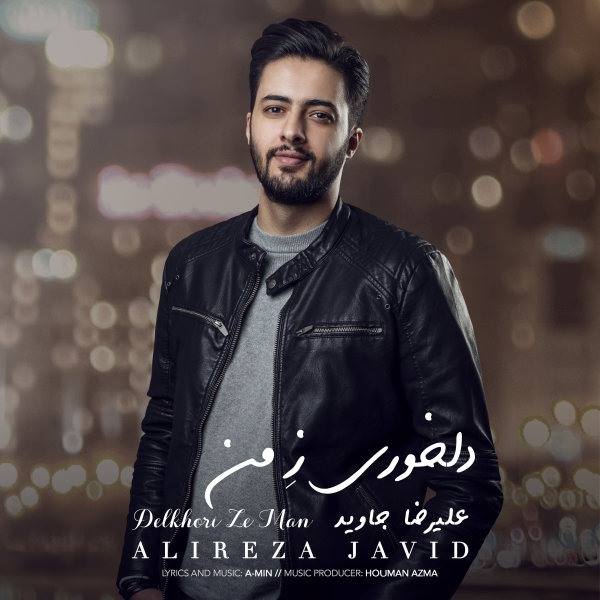 Alireza Javid - 'Delkhori Ze Man'