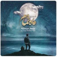 Alireza Javid - 'Mahe Tamam'