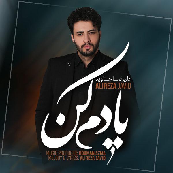 Alireza Javid - 'Yadam Kon'