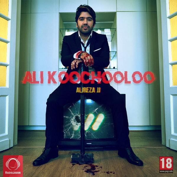 Alireza JJ - 'Ali Koochooloo'