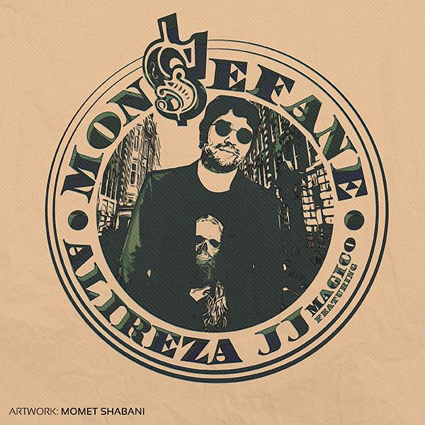 Alireza JJ - 'Monsefane'