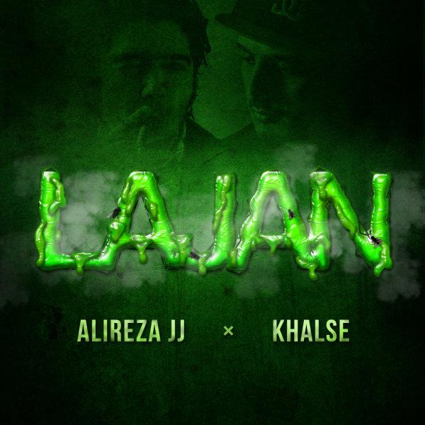 Alireza JJ & Sepehr Khalse - Lajan