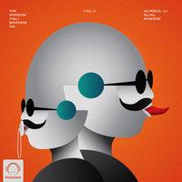 Alireza JJ & Sijal - 'Dige Bayad Bas Konam (Ft Behzad Leito, Sepehr Khalse, & Sami Low)'