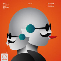 Alireza JJ & Sijal - 'Jack O Ji (Ft Sami Low)'