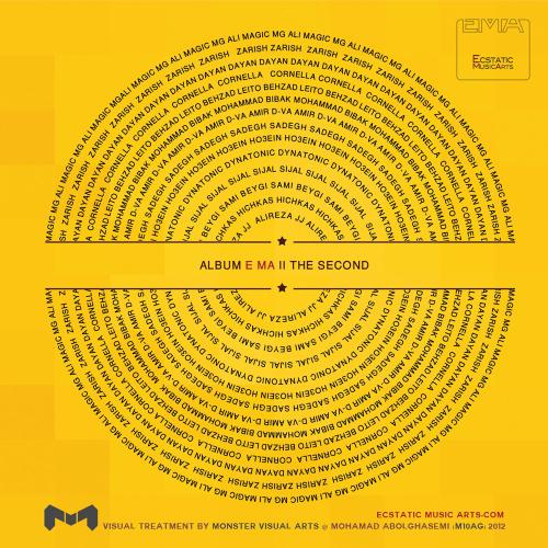 Zarish Band - 'Rah Miram'