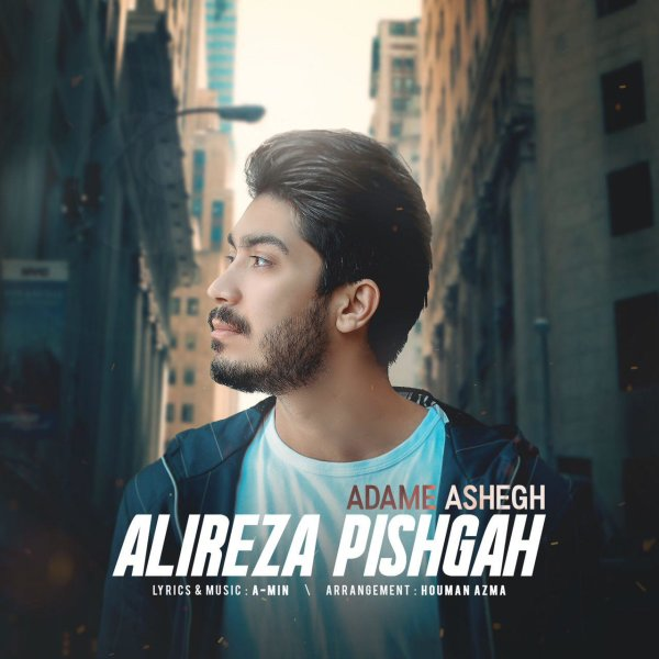 Alireza Pishgah - Adame Ashegh