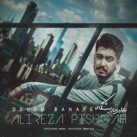 Alireza Pishgah - 'Delam Bahate'