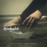 Alireza Raad - 'Gerye Nakon'