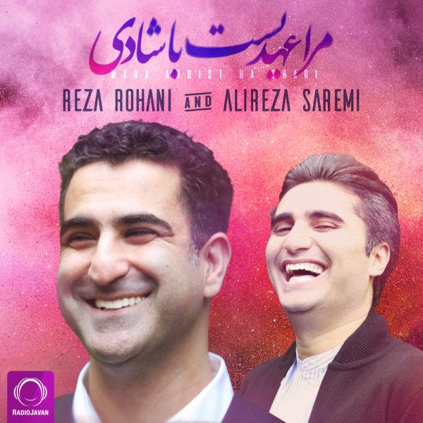 Alireza Saremi & Reza Rohani - Mara Ahdist Ba Shadi