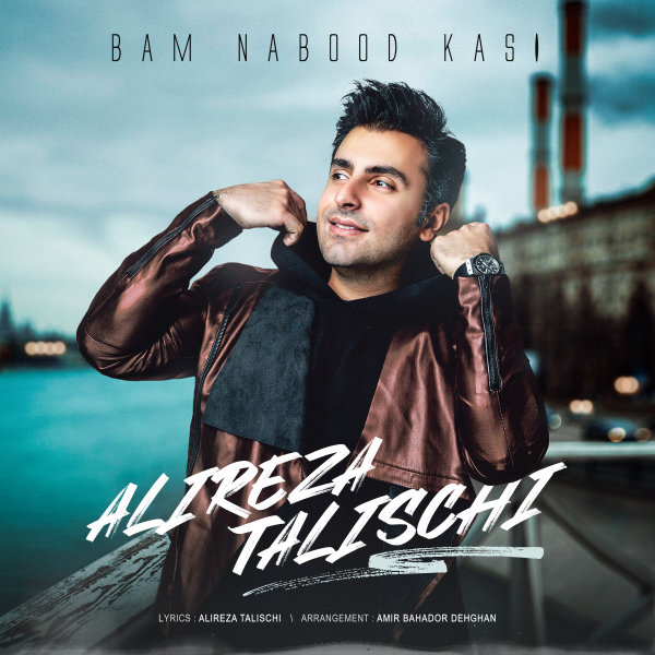 Alireza Talischi - 'Bam Nabood Kasi'