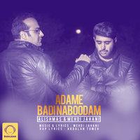 Alishmas & Mehdi Jahani - 'Adame Badi Naboodam'