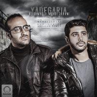 Alishmas & Mehdi Jahani - 'Yadegaria'