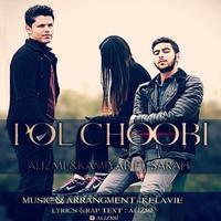 Alizmi - 'Pol Choobi (Ft Kamyab)'