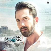 Alvand Niki  - 'Eshgham'