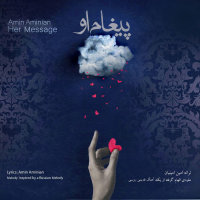 Amin Aminian - 'Peyghame Ou'
