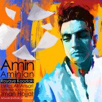 Amin Aminian - 'Royaye Koodaki'