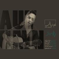 Amin Bani - 'Paeez'