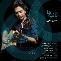 Amin Bani - 'Sanieha'