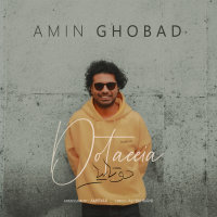 Amin Ghobad - 'Dotaeeia'
