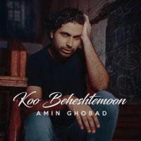 Amin Ghobad - 'Koo Beheshtemoon'