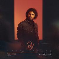 Amin Ghobad - 'Raft'