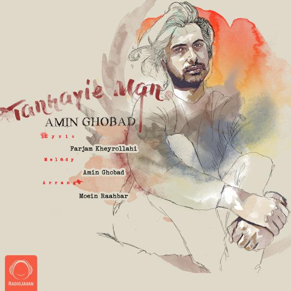 Amin Ghobad - 'Tanhayie Man'