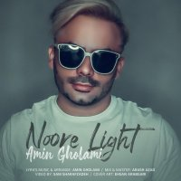 Amin Gholami - 'Noore Light'