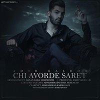 Amir Kalhor - 'Chi Avorde Saret'