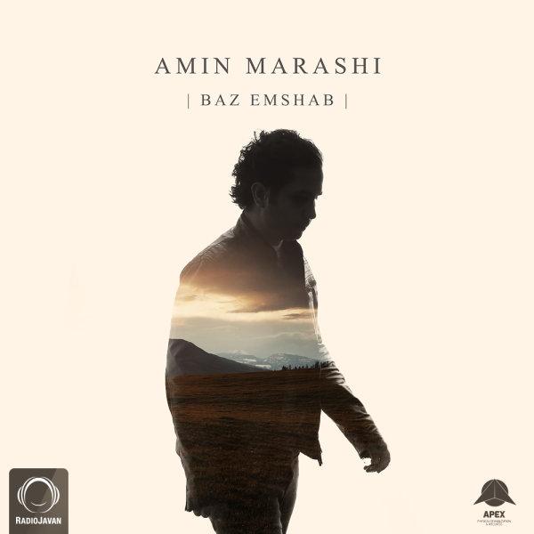 Amin Marashi - 'Baz Emshab'