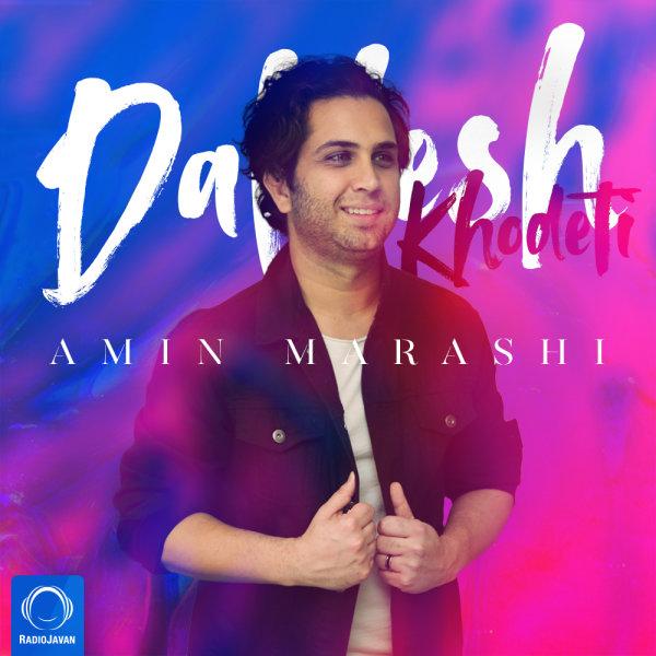 Amin Marashi - 'Dalilesh Khodeti'