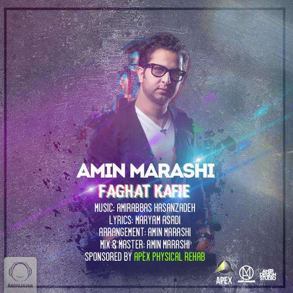 Amin Marashi - 'Faghat Kafie'