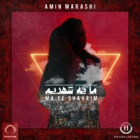 Amin Marashi - 'Khobet Shod'