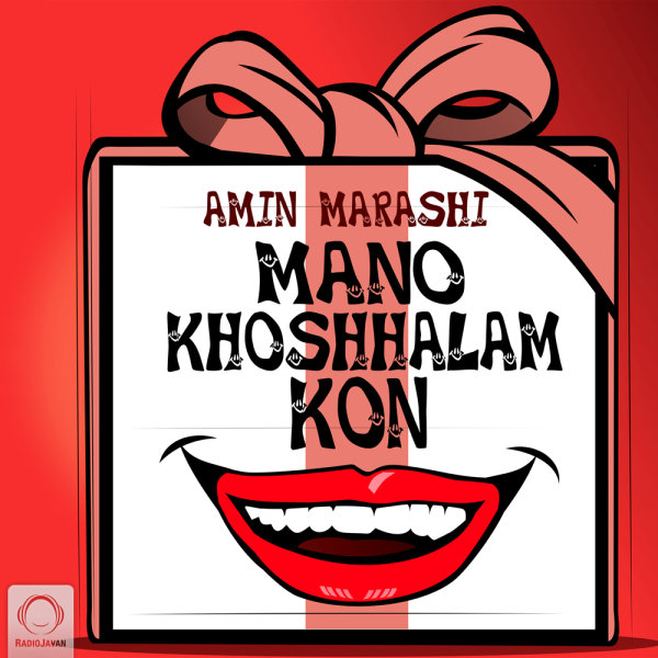 Amin Marashi - 'Mano Khoshhalam Kon'