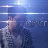Amin Marashi - 'Lanat'