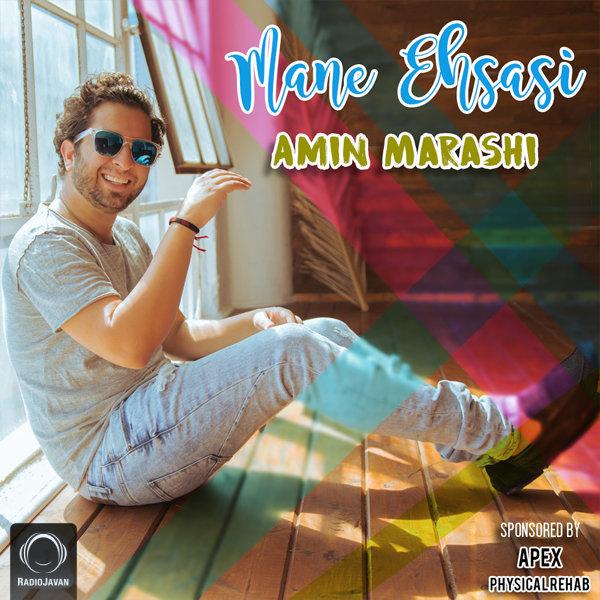 Amin Marashi - Mane Ehsasi