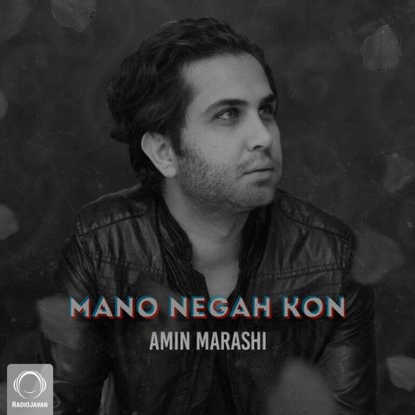 Amin Marashi - 'Mano Negah Kon'