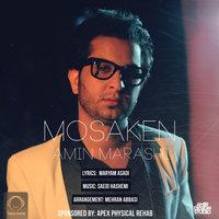 Amin Marashi - 'Mosaken'