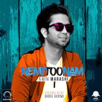 Amin Marashi - 'Nemitoonam'
