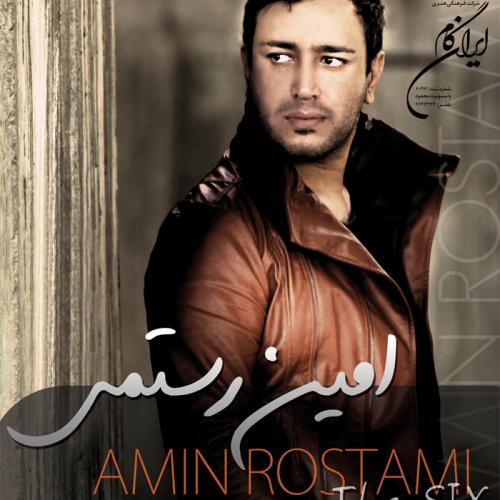 Amin Rostami - Ay To