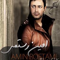 Amin Rostami - 'Baroon'