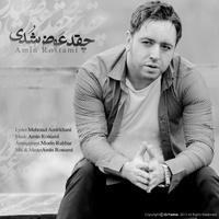 Amin Rostami - 'Cheghad Avaz Shodi'