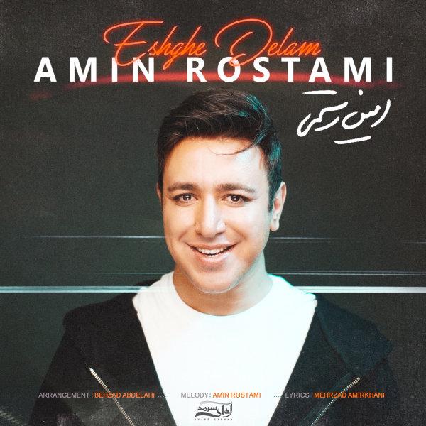 Amin Rostami - Eshghe Delam