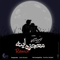 Amin Rostami - 'Mojeze Ine (Remix)'