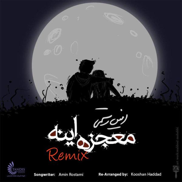 Amin Rostami - Mojeze Ine (Remix)